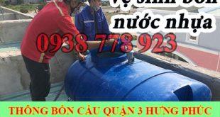 Bảng giá vệ sinh bồn nước tại Quận 3 Hưng Phúc LH 0938778923