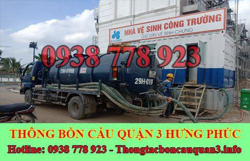 Dịch vụ hút hầm cầu quận 3 Hưng Phúc LH 0938778923