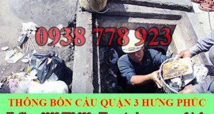 Bảng Gía Dịch Vụ Hút Nạo Vét Hố Ga Quận 3 Gía Rẻ 0905561312