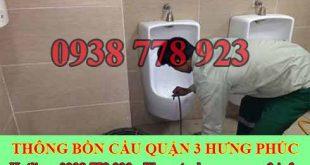 Số điện thoại thông bồn cầu Quận 3 giá rẻ 0909996752