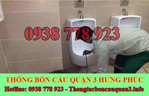 Số điện thoại thông bồn cầu Hưng Phúc giá rẻ LH 0938778923