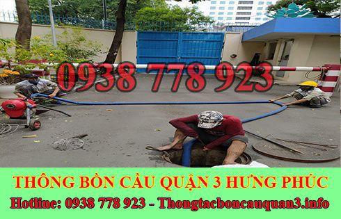 Sửa cống nghẹt giá rẻ tại Hưng Phúc LH 0938778923