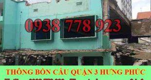 Thu mua xác nhà kho xưởng cũ Quận 3 giá cao 0909994175